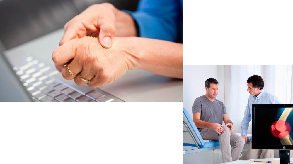 Диагностика ревматроидного артрита