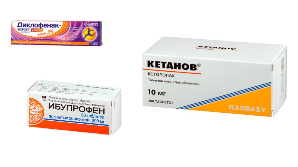 Симптоматическое лечение артрита